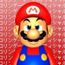 Shadow_Mario